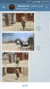 Screenshot_20170507-120724