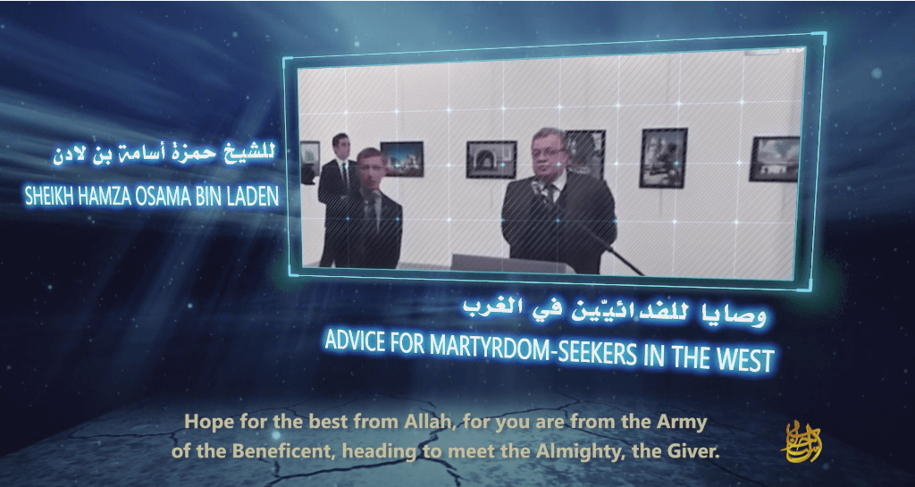Al Qaeda Makes Its Move With A Video Primer By Hamza Bin Laden