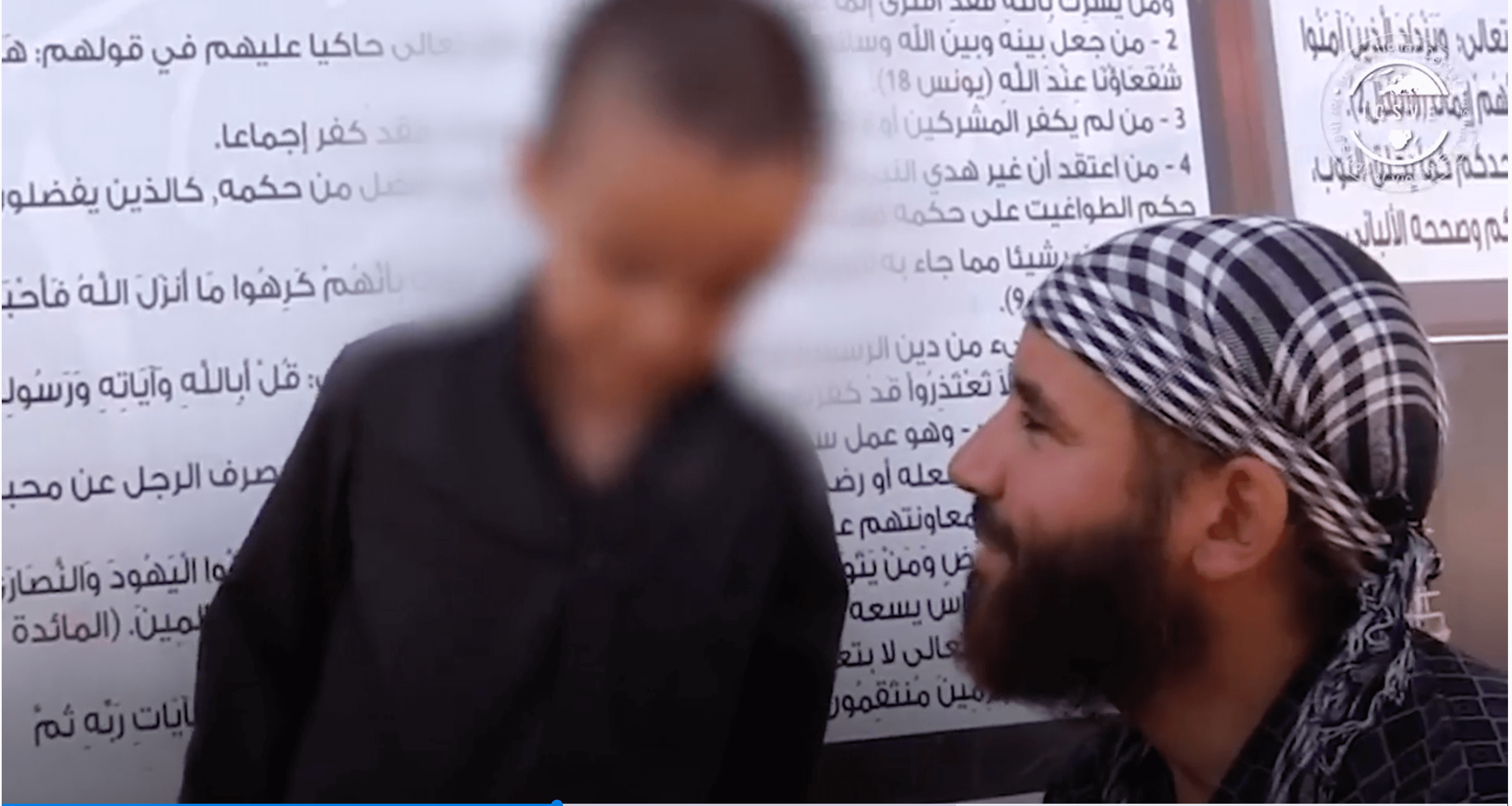 A Child Of The Islamic State