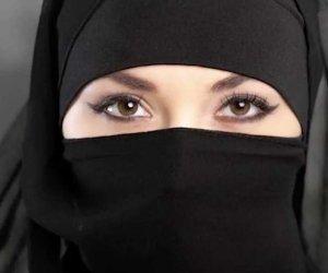 Haram In The Islamic State