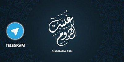 ISIS Telegram 1 750×255