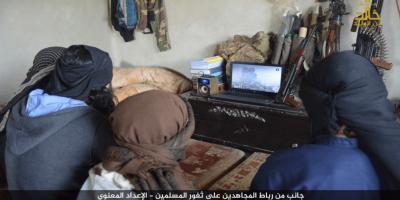 Isisvideos