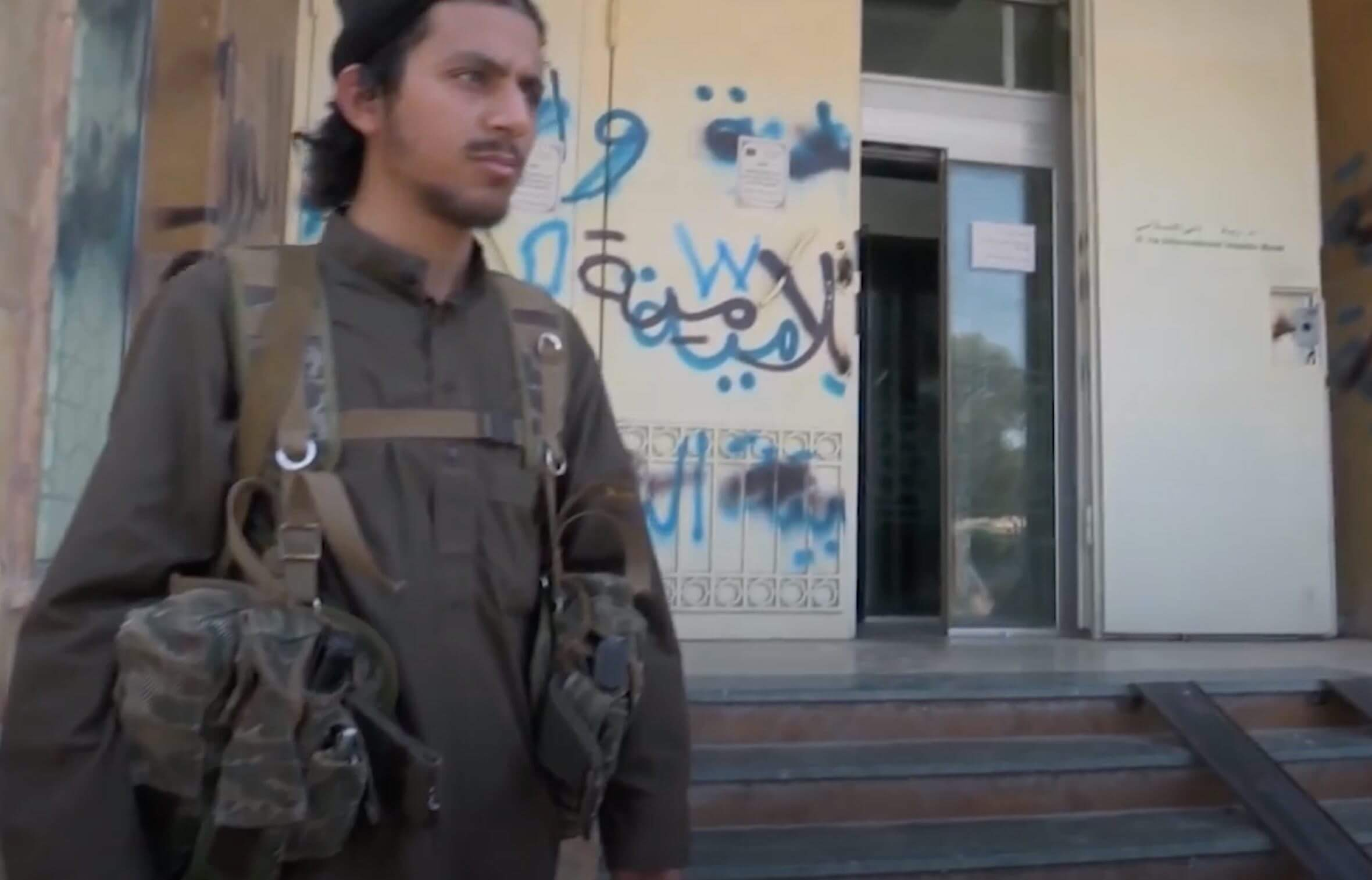 67 The Islamic State's Roundabout Of Happiness In Raqqa