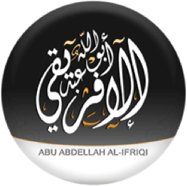 abu Abdellah